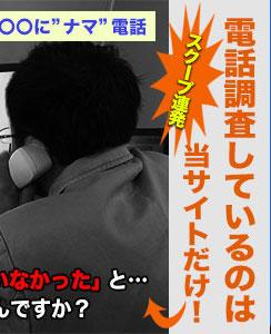 kabu-uwasa.comヘッダ画像2