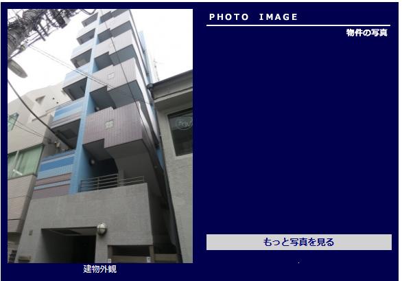 """TMJ投資顧問の会社所在地の画像"""