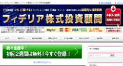 フィデリア株式投資顧問会社