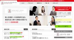ジャパンインベストメントスクール(JAPAN INVESTMENT SCHOOL)
