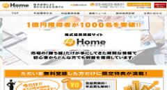 投資顧問 ホーム(Home)