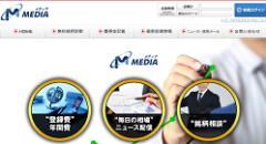 投資顧問 メディア(MEDIA)