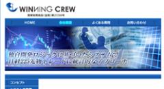 225先物シグナル配信サイト