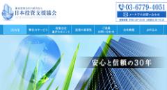日本投資支援協会