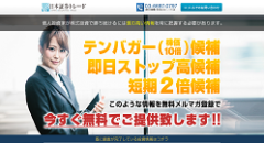 NST(Nihon Securities Trade)