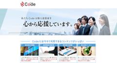 投資顧問 コード(Code)