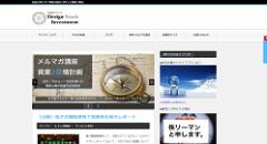 デザインストックインベストメント(Design Stock Investment)