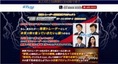 ザ ストラテジー(株の学校 カブックス)