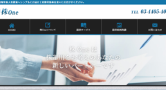 株One(株ワン)