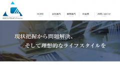 三大コンサルタント株式会社