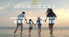 日本投資機構株式会社サムネイル